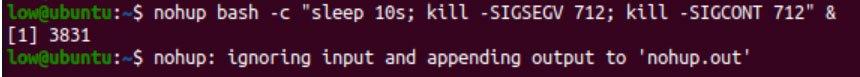 enviar señales sigsev y sigcont escalada de privilegios ubuntu 20.04